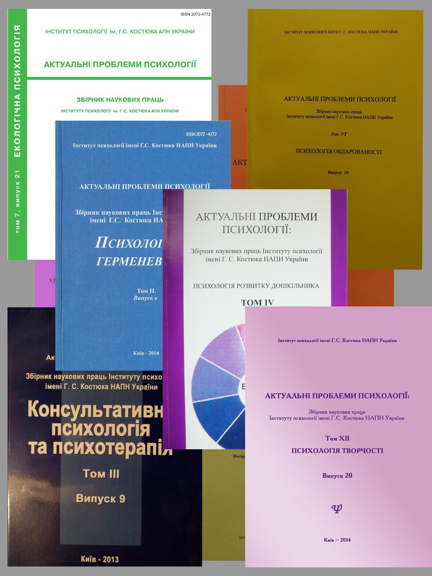 pdf Einführung in die Statik